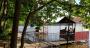 Рыбалка на базе отдыха «Клевое место