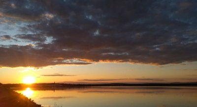 Рыбалка на озере Форнош
